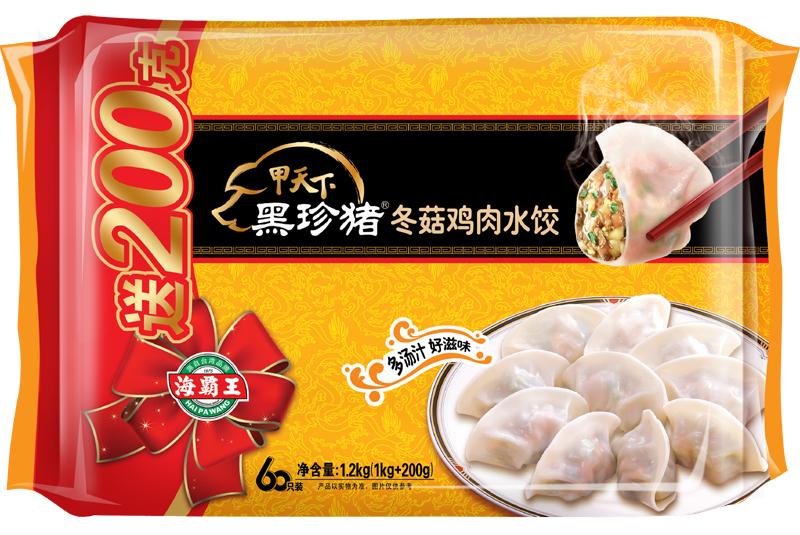 单个饺子矢量图